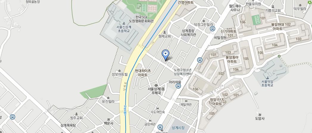 서울사무소